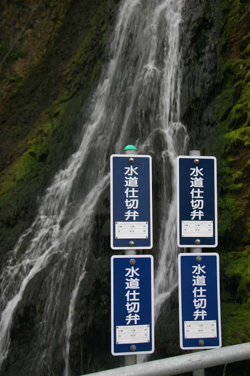 I can't translate the kanji characters in this sign, but given that it's repeated four times, I suspect it's more of a warning (not to drink the water perhaps) than it is informative.  This waterfall was right in the town of Utoro