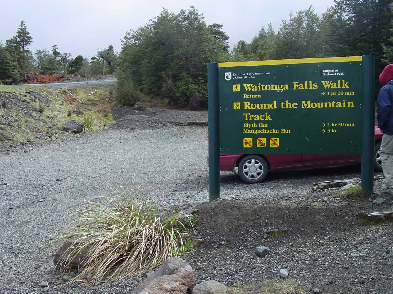 The signposted car park besides Ohakune Mountain Road for Waitonga Falls