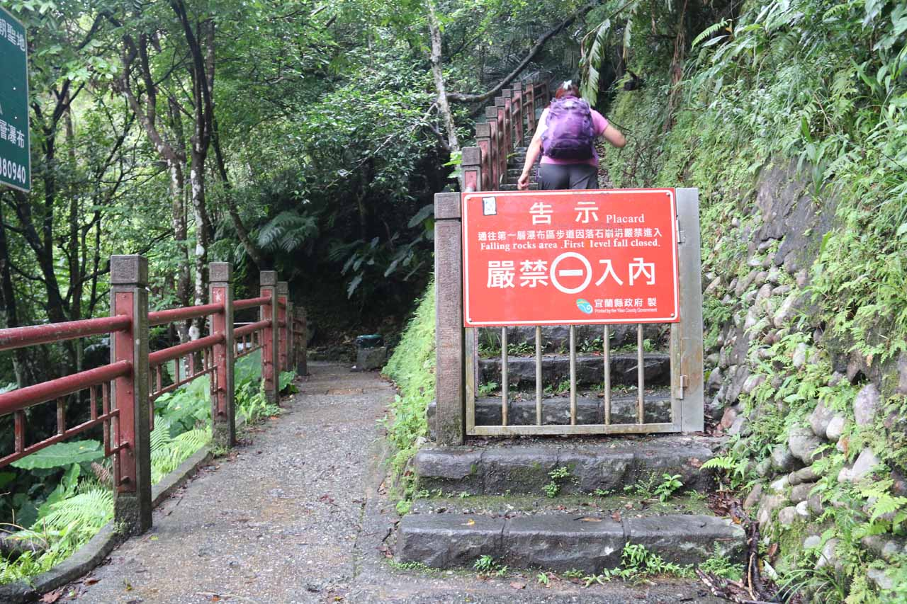 Technically, the trail to the uppermost Wufengchi Waterfall was closed, but we knew what we were getting ourselves into and took the risk