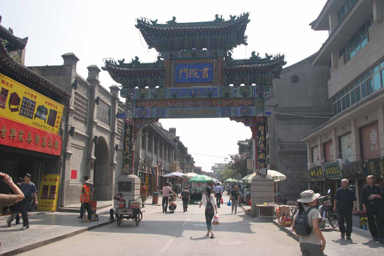 Entering some market area on the south side of Xi'an City