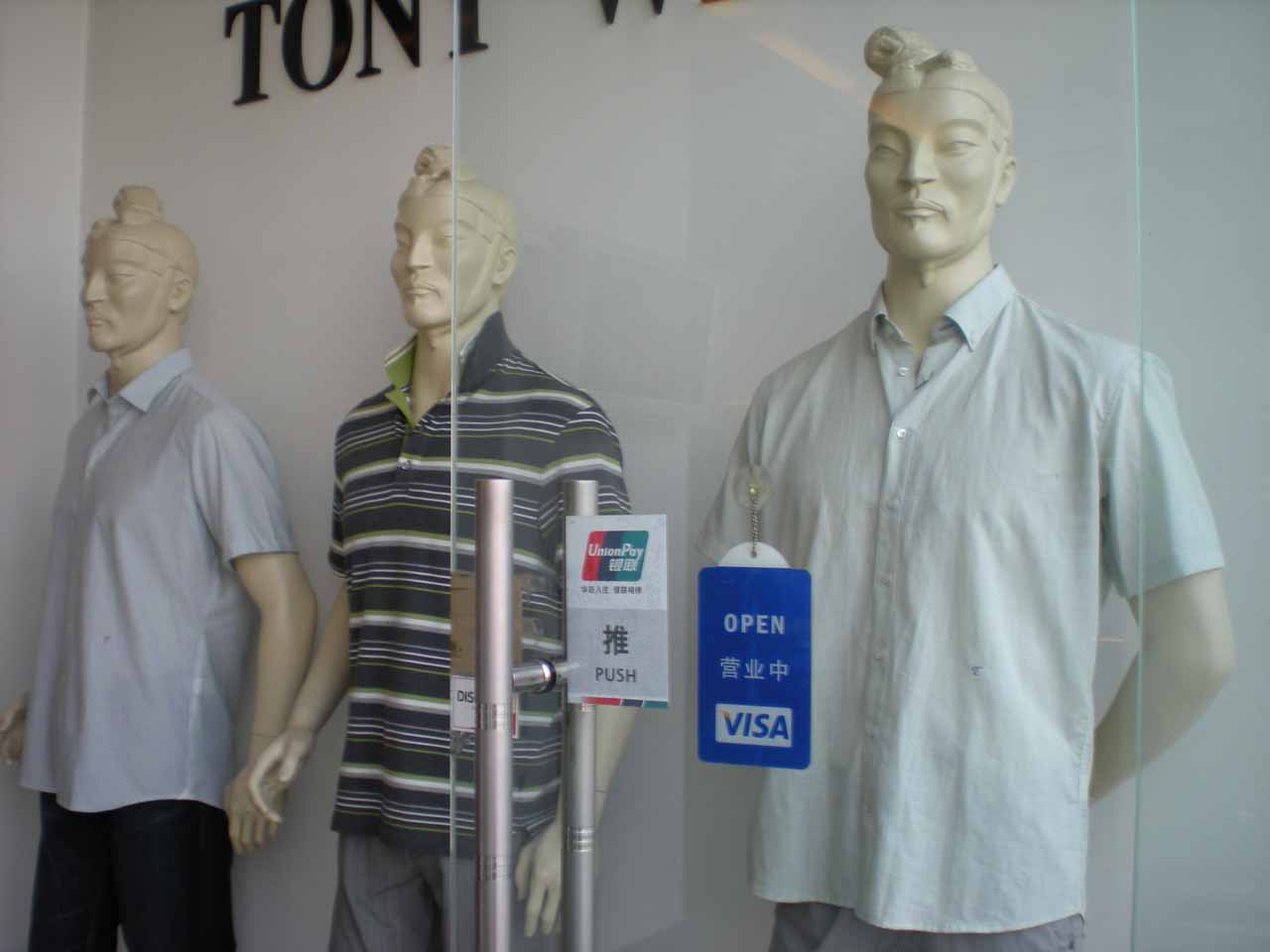 Terracota Mannequins in the city center