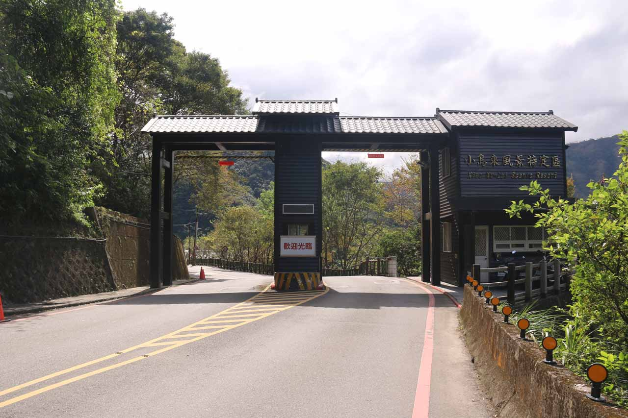 This was the archway we drove through when we just passed the free parking area and continued driving towards the Xiao Wulai Scenic Area