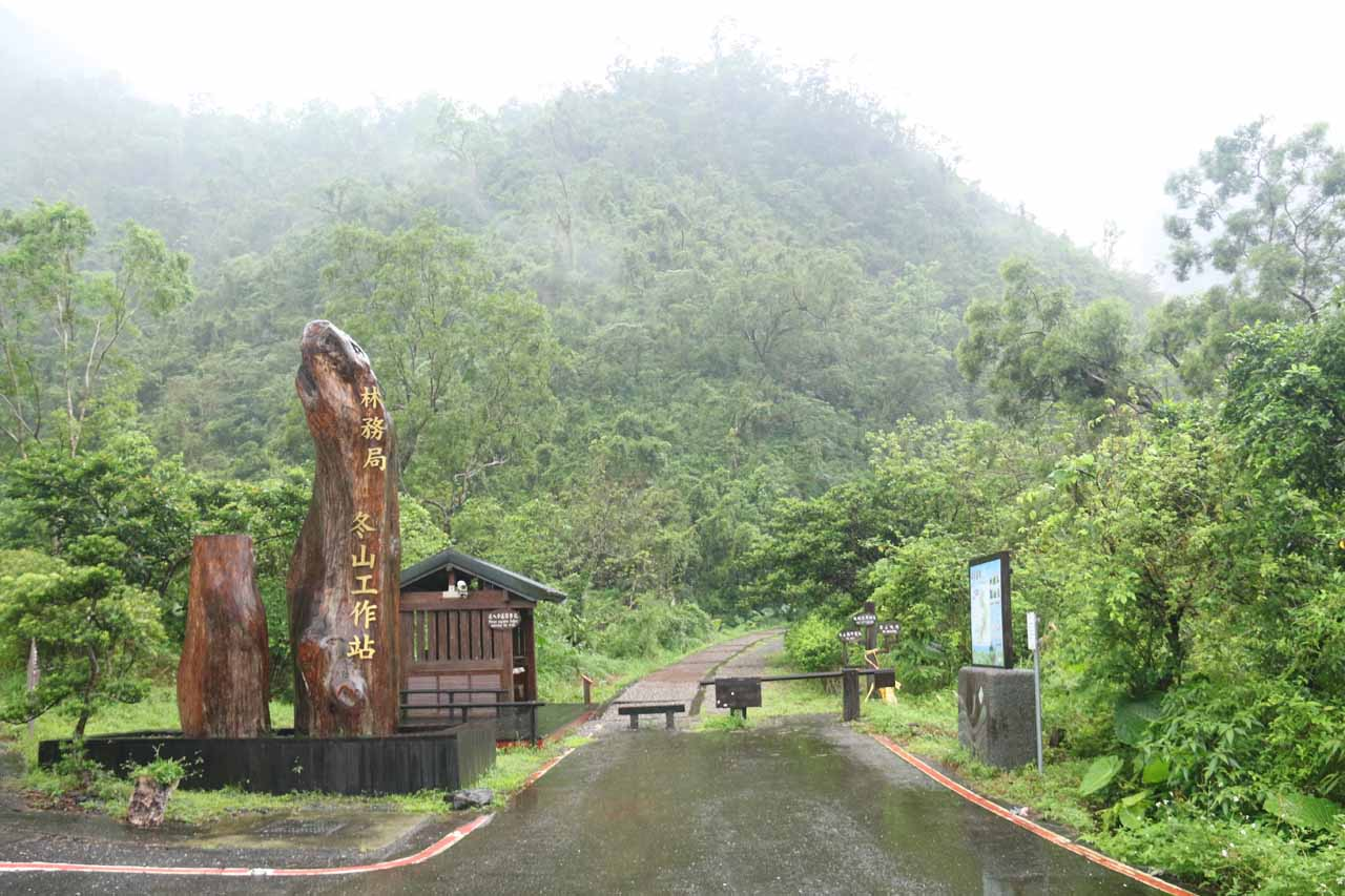 The official trailhead for the Xinliao Waterfall
