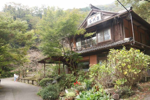 Yoro_Falls_055_10212016 - One of the attractive buildings (which I believe to be the Yoro Shrine and Kikusui Spring that we saw along the busier path downstream of the Yoro Waterfall
