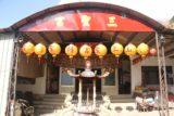 Yunlong_Waterfall_055_10312016