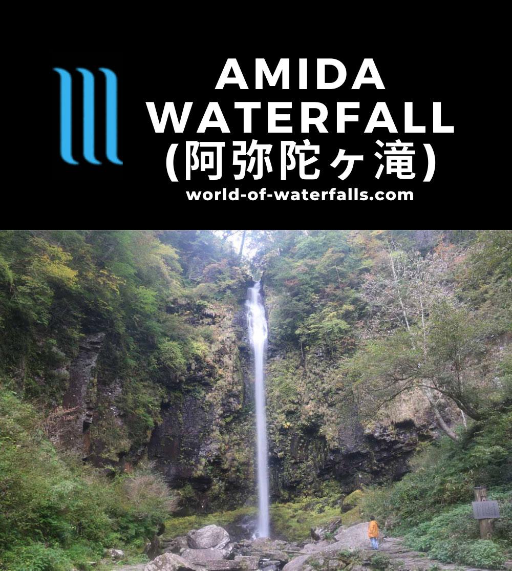Amida_Falls_083_10212016 - Amida Waterfall or Amidagataki