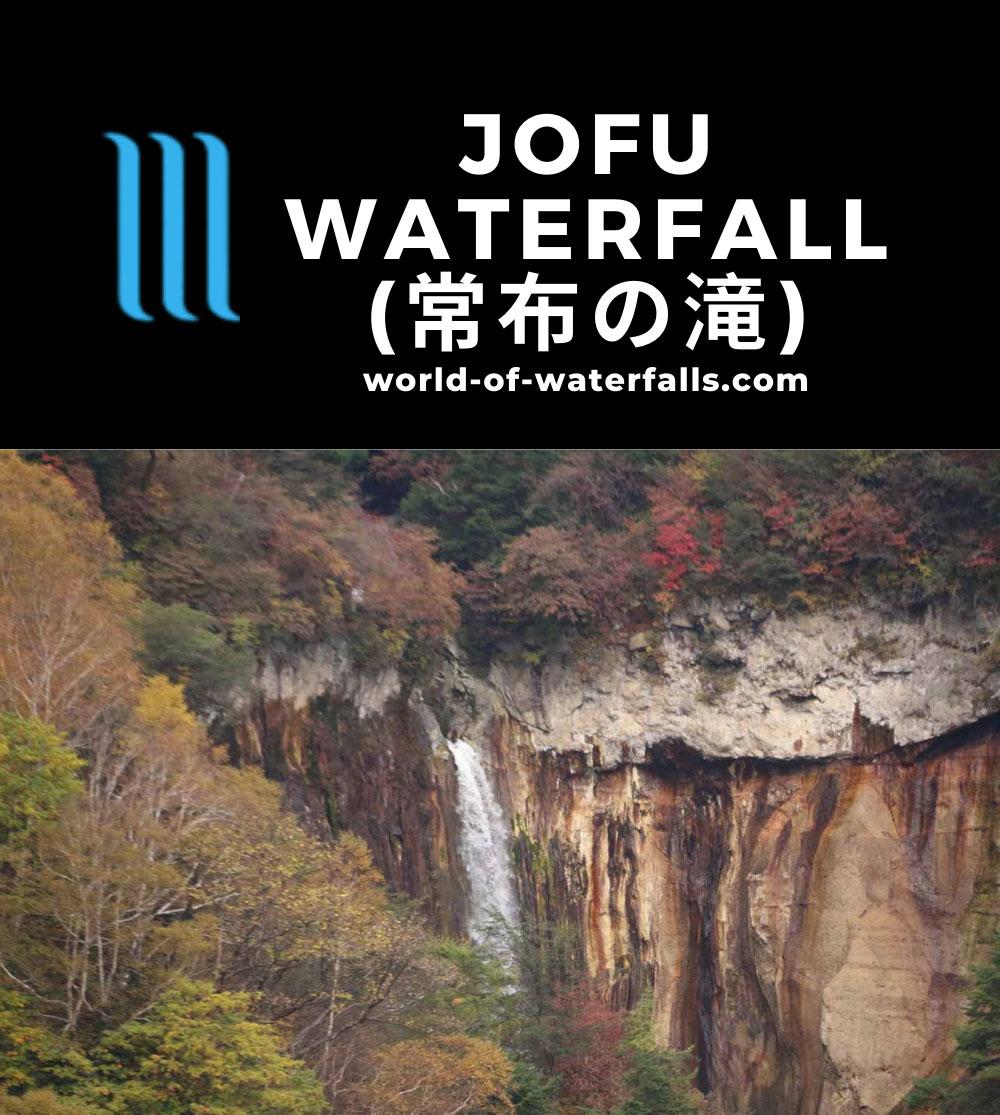 Jofu_Falls_066_10182016 - Jofu Waterfall