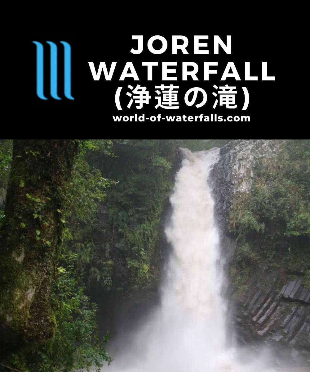 Joren_Falls_021_10162016 - Joren Waterfall