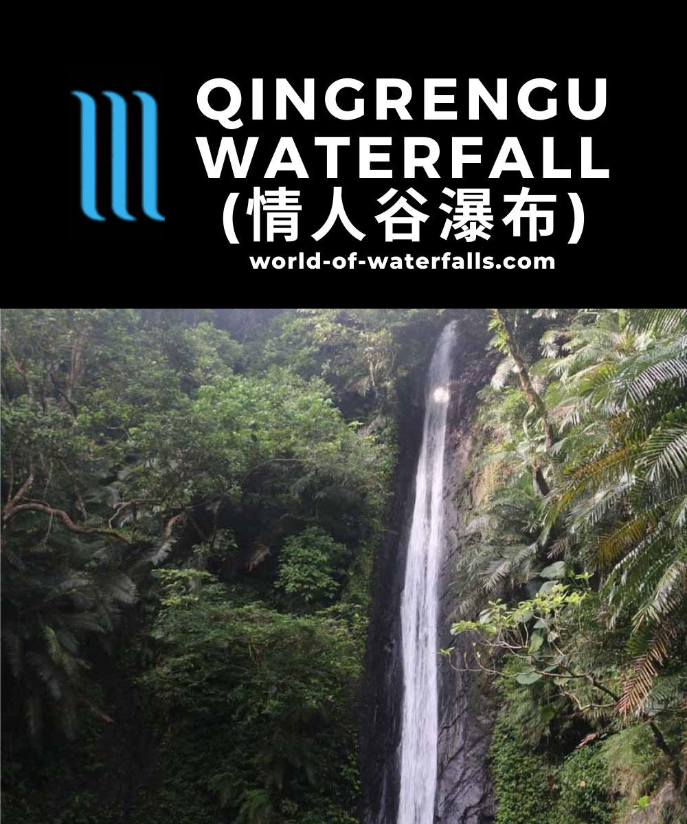 Qingren_Waterfall_045_10292016 - The Upper Qingrengu Waterfall