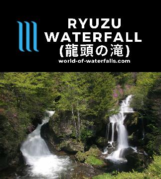 Ryuzu Falls The Dragon S Head Twin Waterfall In Nikko