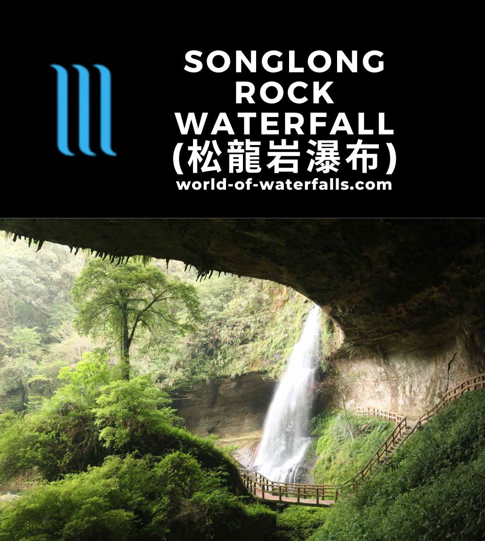Shanlinhsi_145_10312016 - The Songlong Rock Waterfall in the Shanlinhsi Nature Park