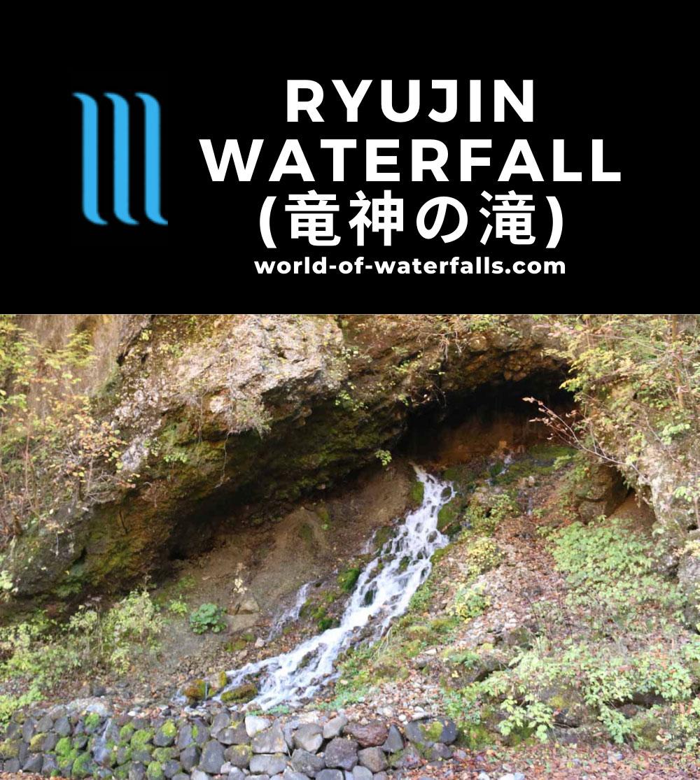 Shirahone_Onsen_027_10192016 - One of the segments of the Ryujin Waterfall