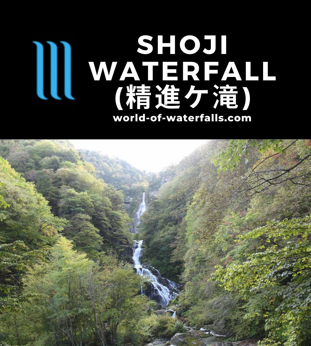 Shoji_Falls_101_10172016 - Shoji Waterfall