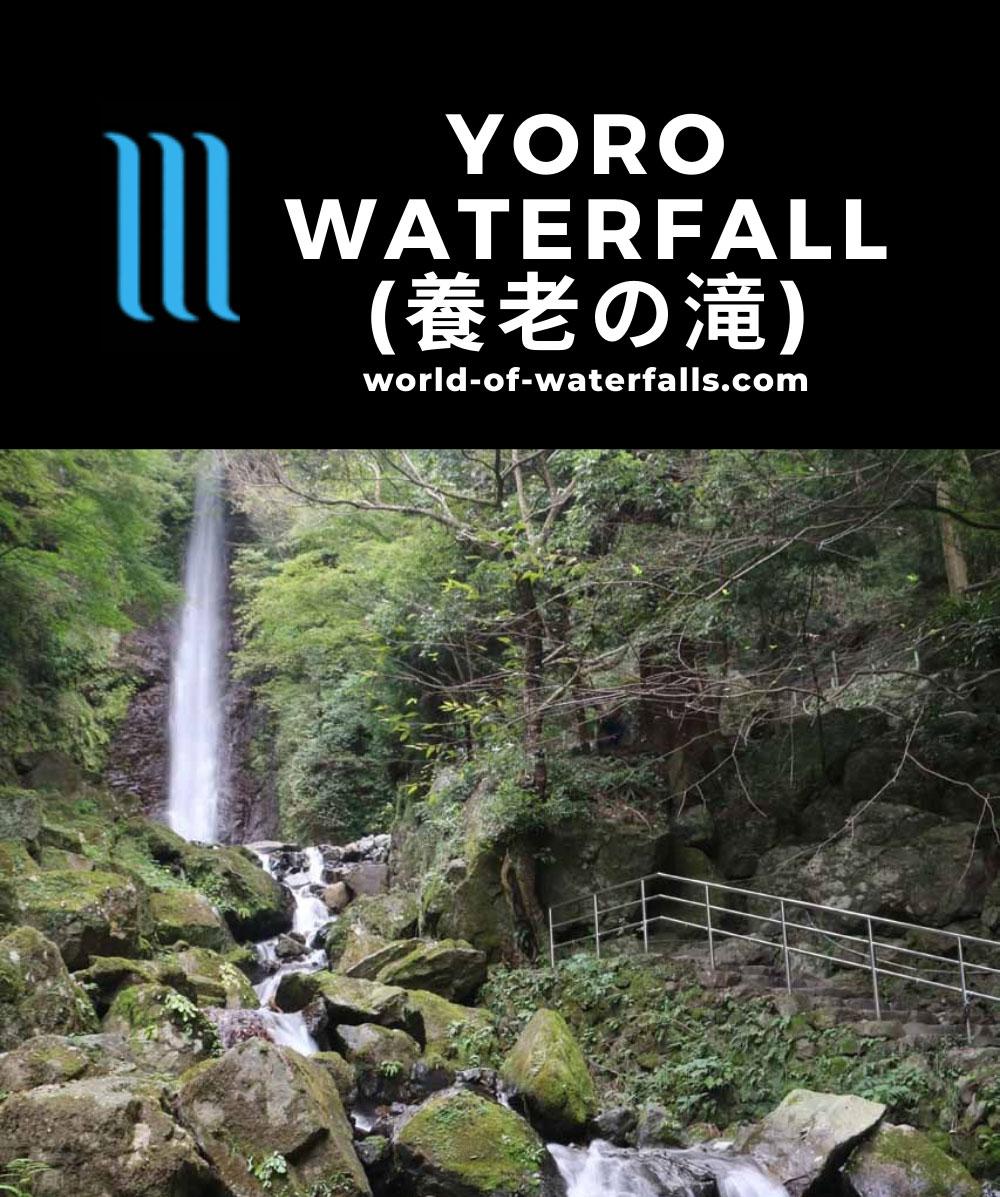 Yoro_Falls_042_10212016 - Yoro Waterfall